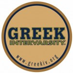 greek iv logo