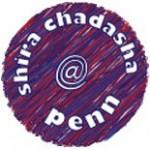 shira chadasha logo